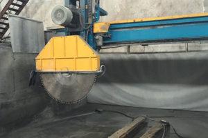 Гранитный завод